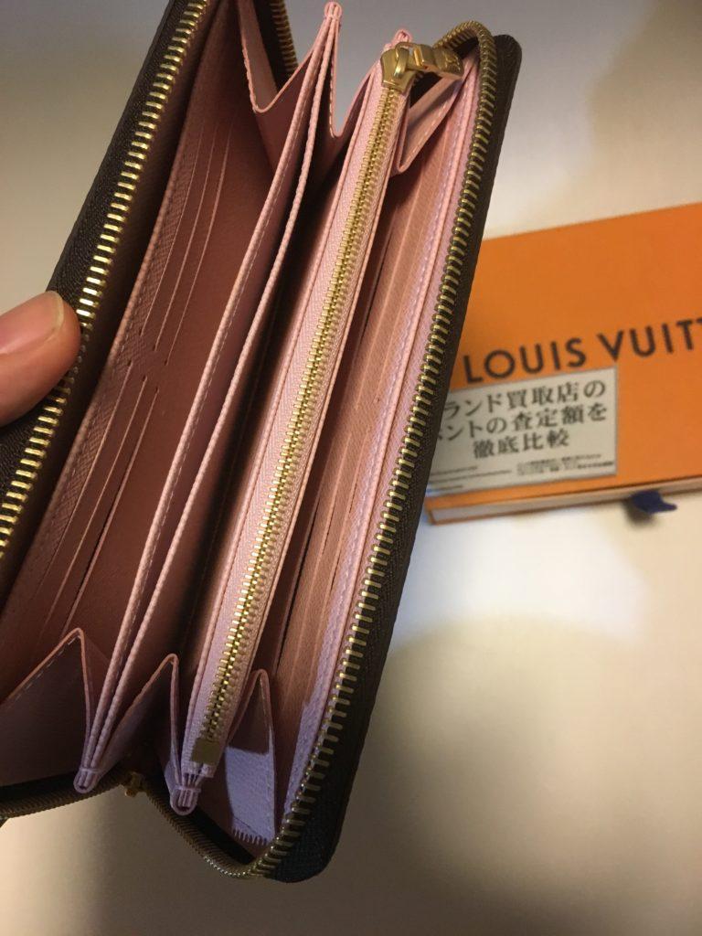ブランド買取で査定したヴィトンの財布のジッパーを開いた状態
