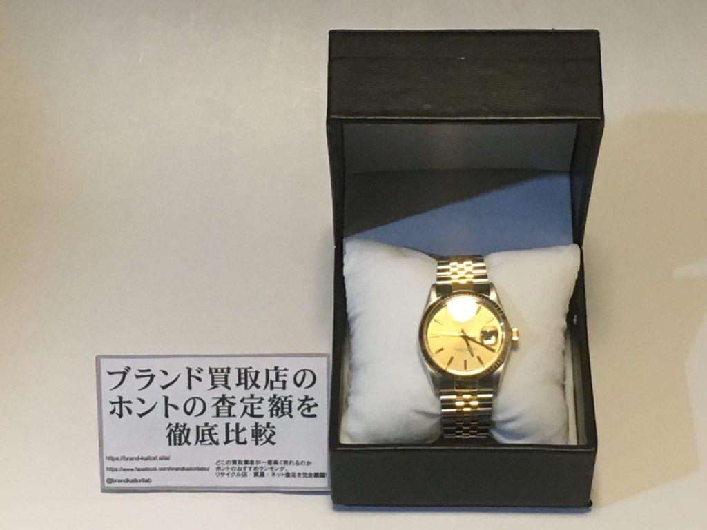 査定に出して比較したロレックスの時計デイトジャスト