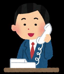 査定依頼受付の電話を取る査定員のイメージ